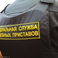 Отдел судебных приставов в Кудымкаре сменил адрес