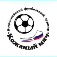 Юрлинские футболисты заняли третье место
