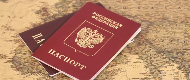 12 декабря состоялось торжественное вручение паспортов гражданина Российской Федерации учащимся, достигшим 14-летнего возраста