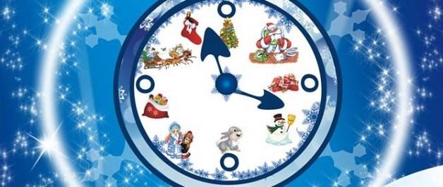 Новогодняя сказка для малышей «Волшебные часы»
