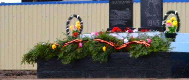 Открытие памятника в п. Усть — Березовка