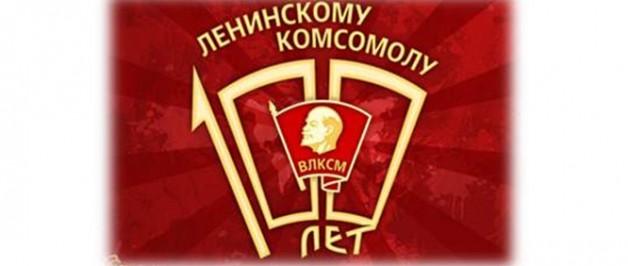 Митинг у памятника первым комсомольцам Юрлинского района