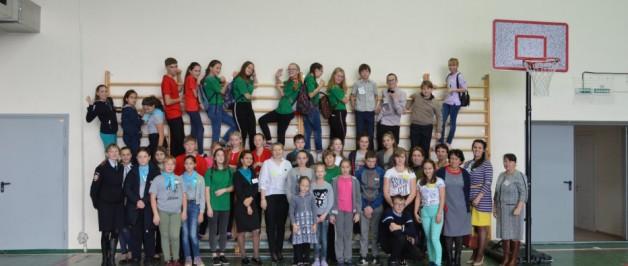 IV муниципальный Слет школьных служб примирения