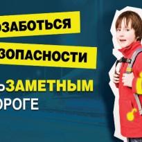 ГИБДД (дислокация с. Юрла) МО МВД России «Кочевский» информирует: