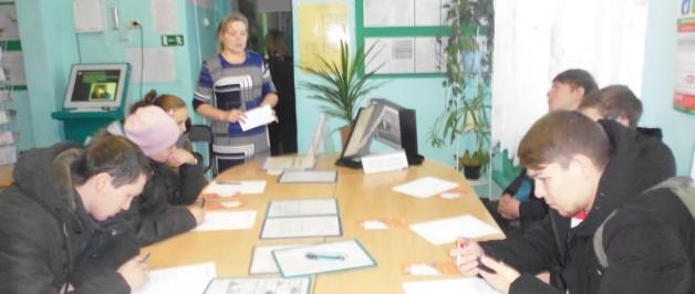 В территориальном отделе центра занятости населения Юрлинского района прошла встреча с выпускниками