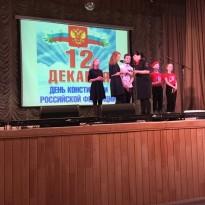 Сегодня в рамках празднования дня Конституции РФ, в МКДЦ состоялось вручение паспортов гражданам, достигшим 14-летнего возраста