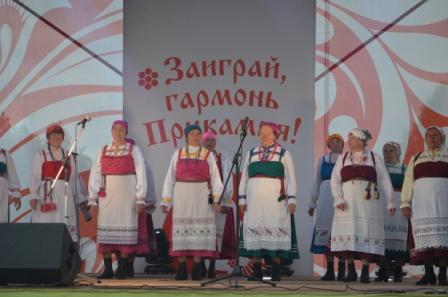 igray-garmon-russkiy-ostrov