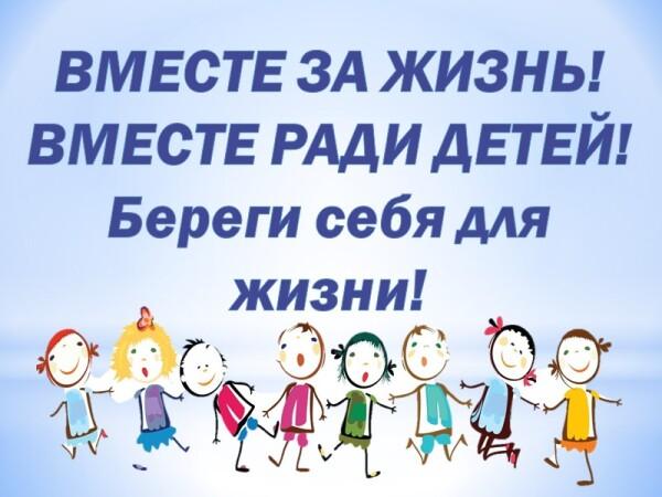 25-telefony_doveriya.pptx_1