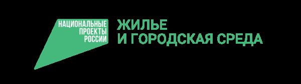 Жилье_лого_цвет_гориз_лев